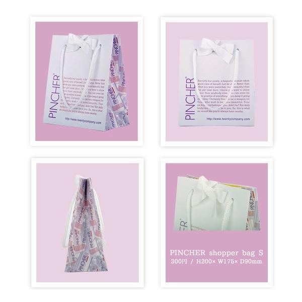 PINCHER shopper bag S ピンシャー ショッパーバッグS|twentycompany|03