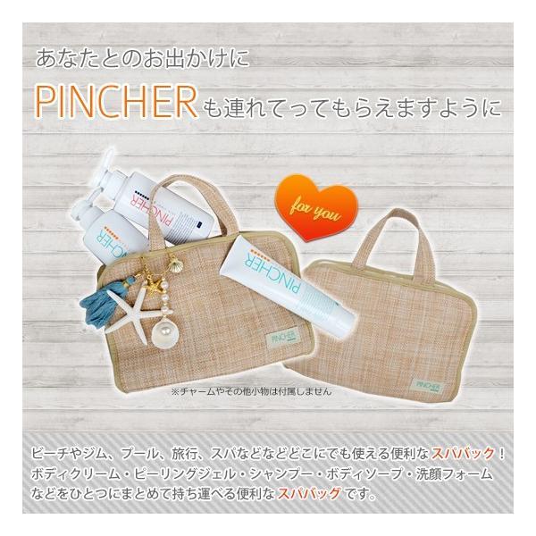 ピンシャー スパバック 旅行 ジム 温泉 スパ 送料無料 PINCHER spa bag|twentycompany|02