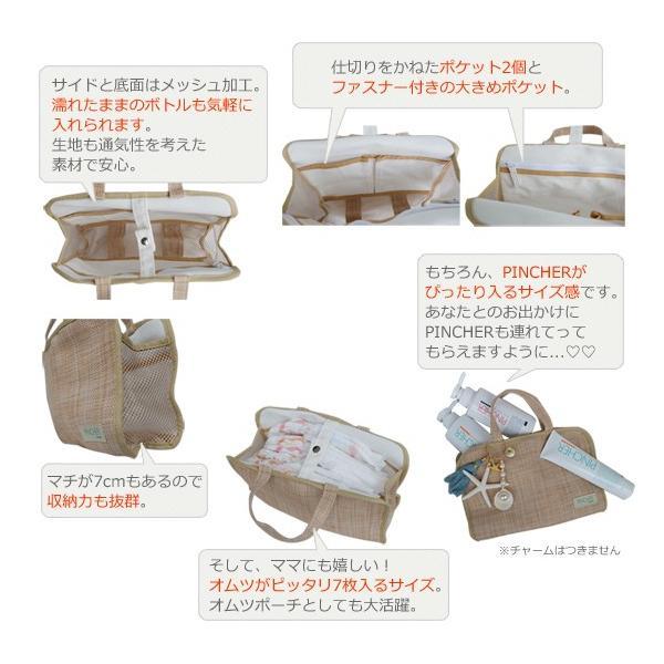 ピンシャー スパバック 旅行 ジム 温泉 スパ 送料無料 PINCHER spa bag|twentycompany|03