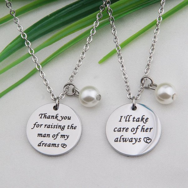 KUIYAI Thank You for Raising The Man of My Dream I Will Take Care of H|twilight-shop|04