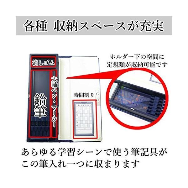 クツワ ペンケース マグネット筆入 迷彩 1ドア 軽量 SF014NB twilight-shop 03
