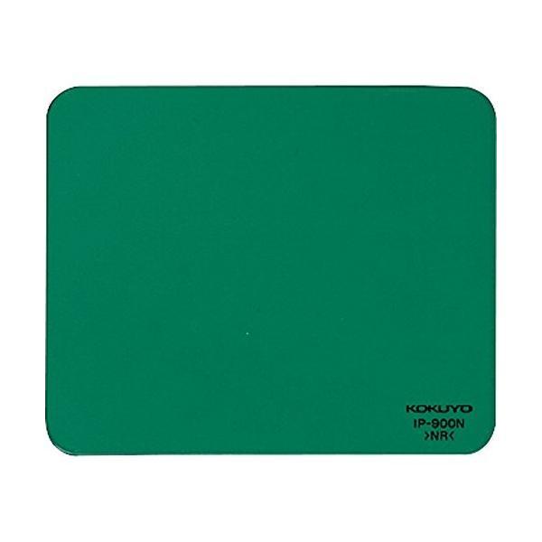 コクヨ 捺印マット 携帯用 IP-900N|twilight-shop