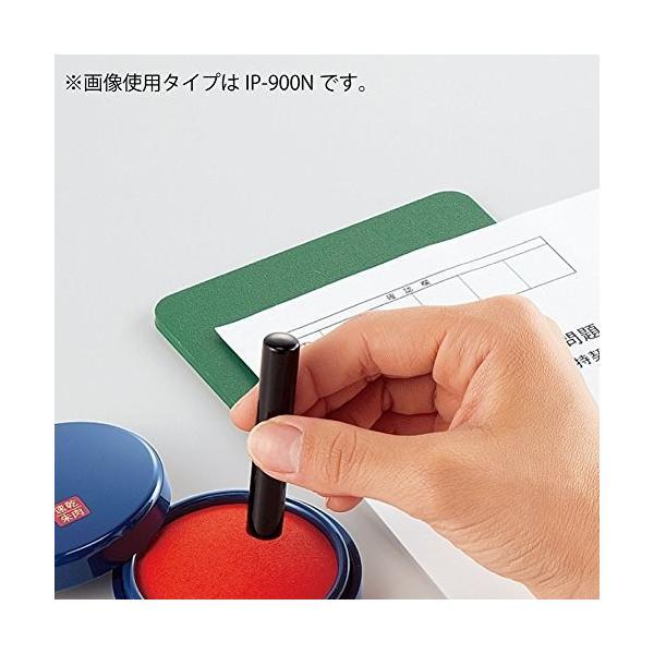 コクヨ 捺印マット 携帯用 IP-900N|twilight-shop|04