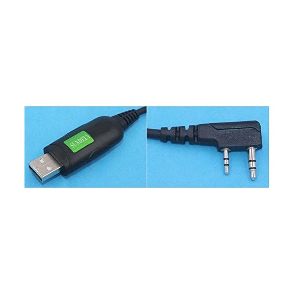 SUNDELY ?高品質USBプログラミングコードCatケーブルfor Kenwood 2?- Pinラジオtk-3130?tk-3131?+ソフトウ