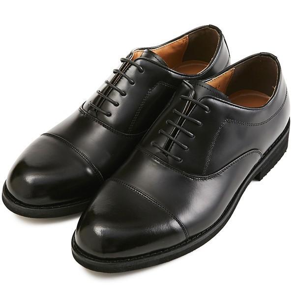 マドラス  madras MODELLO VITA VT5574 モデロ ヴィータ 日本製 本革 幅広4E ビジネスシューズ  紐ストレートチップ 撥水 革靴 紳士靴 ブラック