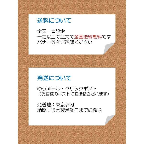 ノート 文具 a5 5mm A4になる 水平開きノート suihei no-to 便利 文房具 A5H60-3.5mm95g twineco1 12
