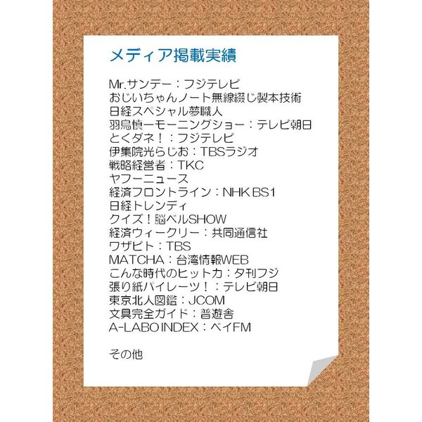 ノート 文具 a5 5mm A4になる 水平開きノート suihei no-to 便利 文房具 A5H60-3.5mm95g twineco1 14