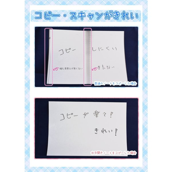 ノート 文具 a5 5mm A4になる 水平開きノート suihei no-to 便利 文房具 A5H60-3.5mm95g twineco1 03