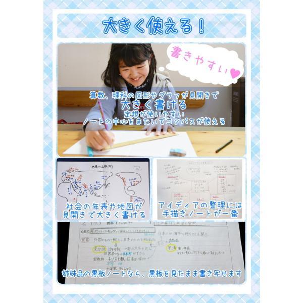 ノート 文具 a5 5mm A4になる 水平開きノート suihei no-to 便利 文房具 A5H60-3.5mm95g twineco1 05