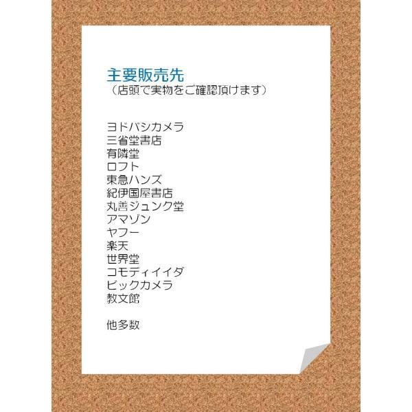 ノート 文具 a5 5mm A4になる 水平開きノート suihei no-to 便利 文房具 A5H60-3.5mm95g twineco1 10