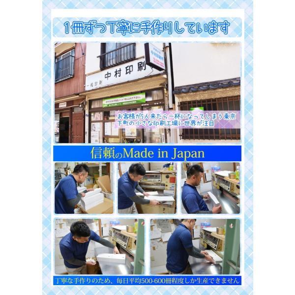 中村印刷所 ノート B5 7mm 横罫線 罫線 B4で使える 特許 人気 7ミリ 水平開き B5Y80-5mm180g|twineco1|06