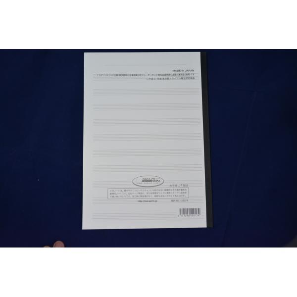 音楽ノート 5線 12段 A4 五線譜 オープナー不要 使いやすい 水平開き A4MUS-3.5mm170g|twineco1|03