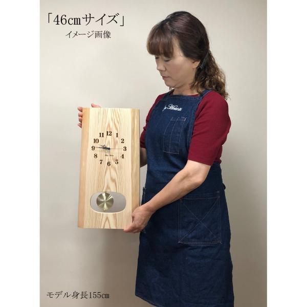 木製 電波時計 ホソバ 無垢板 振子 [46cm] No.1089|twinheartspro|08