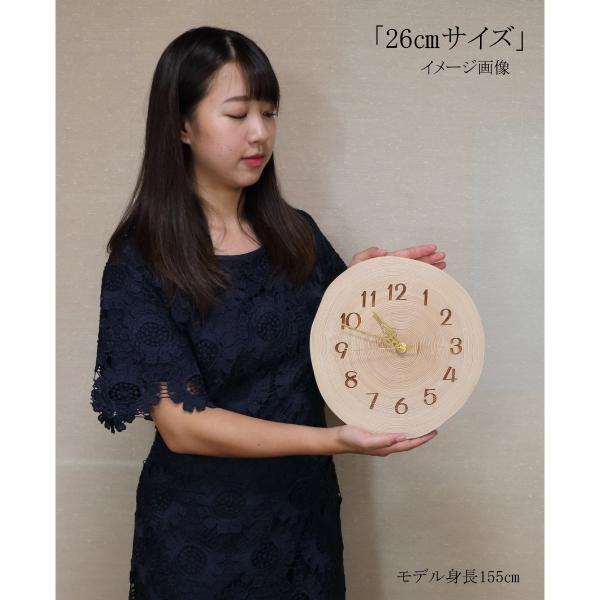 木製 電波時計 桧(ひのき)年輪 [26cmサイズ]  No.1170|twinheartspro|07