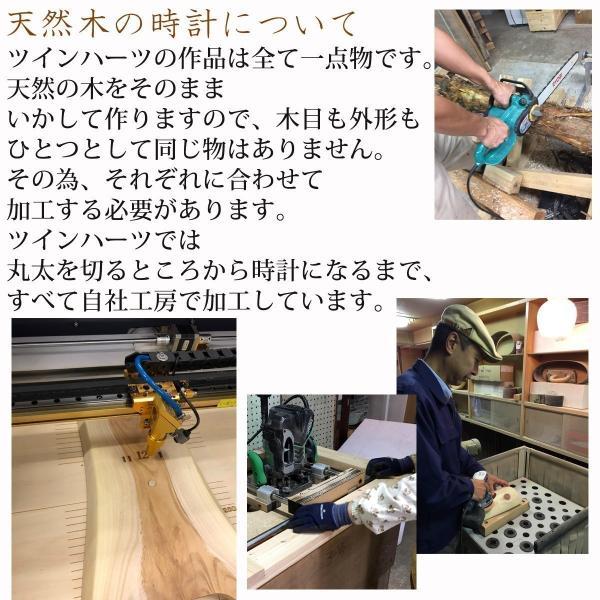 木製 電波時計 桧(ひのき)年輪 [26cmサイズ]  No.1170|twinheartspro|09