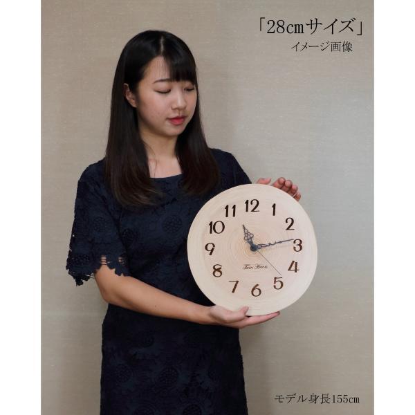 木製 電波時計 桧(ひのき)年輪 [28cmサイズ] No.1078|twinheartspro|07