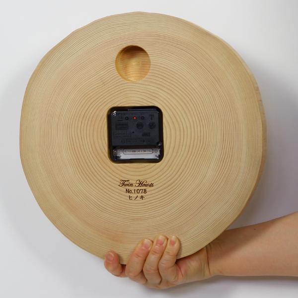 木製 電波時計 桧(ひのき)年輪 [28cmサイズ] No.1078|twinheartspro|06