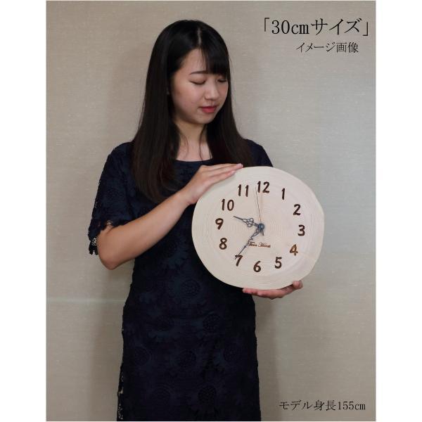 木製 電波時計 桧(ひのき)年輪 [30cmサイズ]  No.1363|twinheartspro|07