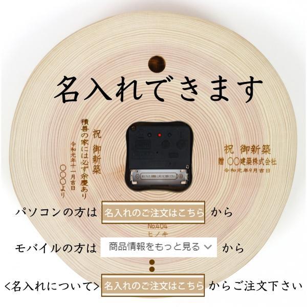 木製 電波時計 桧(ひのき)年輪 振子-木 [28cmサイズ] No.975|twinheartspro|09