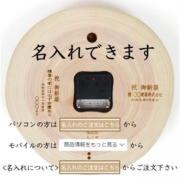 木製 電波時計 杉(すぎ)年輪 カバー付き [26cmサイズ]  No.841 twinheartspro 08