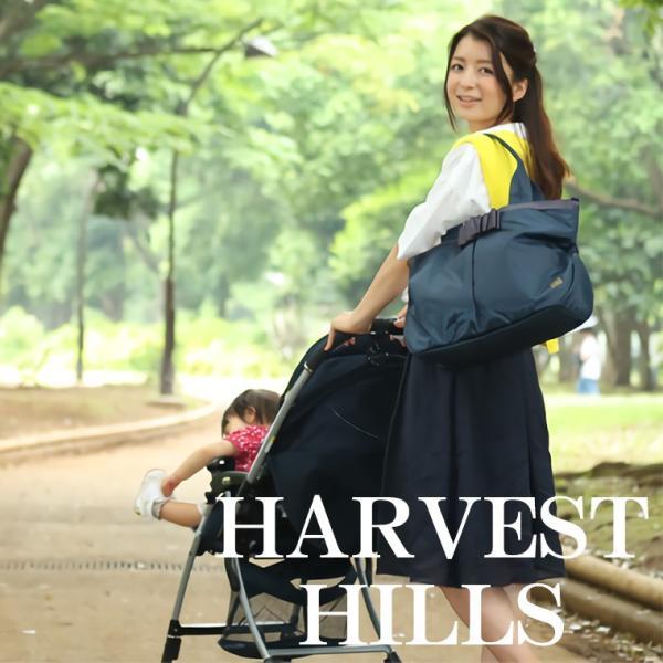 ハーベストヒルズ HARVESTHILLS リボントートバッグ 2WAY マザーズバッグ ママバッグ HHP-138-9853