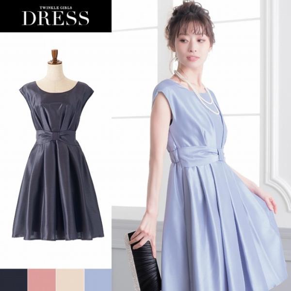 d85552ad106fa パーティードレス 結婚式 ワンピース ドレス Party Dress パーティードレス フレンチスリーブ 大きいサイズ シャンタン A ...