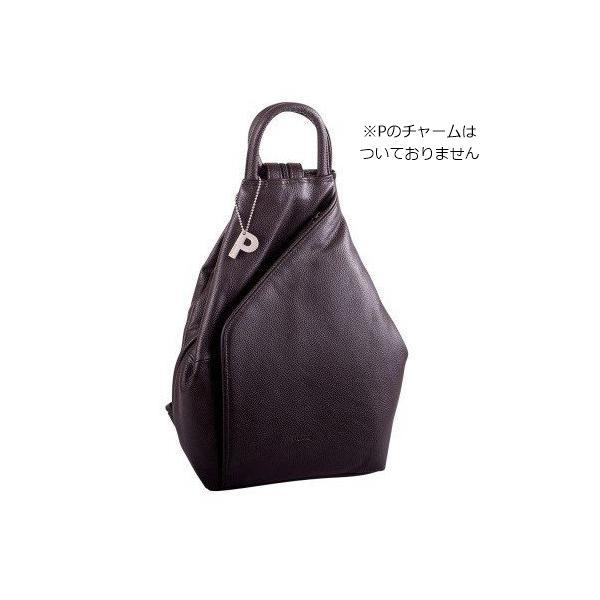 【 Picard 】 Backpack Luis ( Liz リズ ) ピカード バックパック ショルダーバッグ リュック カーフレザー