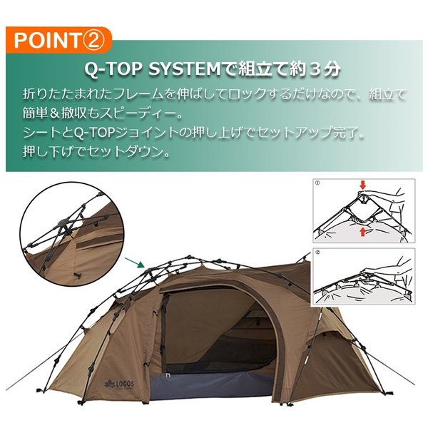 LOGOS テント neos Q-TOP リバイバルSOLO DOME-BJ 組立て約3分の軽量&コンパクトな1人用テントコンパクト アウトドア 簡単 組立て|twintrade|05