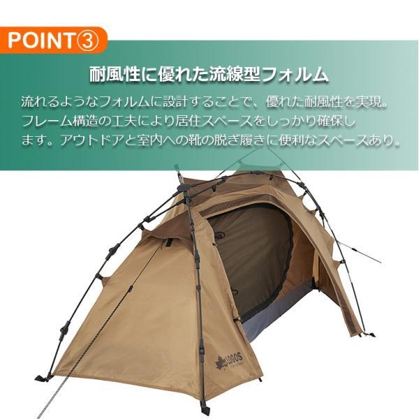 LOGOS テント neos Q-TOP リバイバルSOLO DOME-BJ 組立て約3分の軽量&コンパクトな1人用テントコンパクト アウトドア 簡単 組立て|twintrade|06