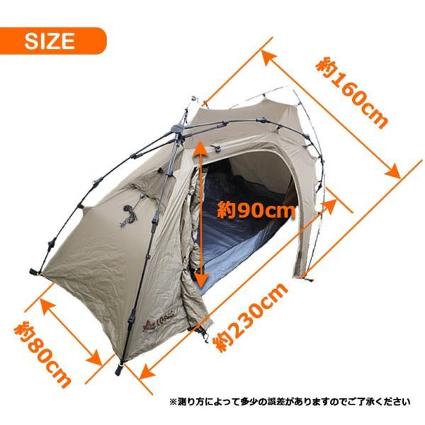 LOGOS テント neos Q-TOP リバイバルSOLO DOME-BJ 組立て約3分の軽量&コンパクトな1人用テントコンパクト アウトドア 簡単 組立て|twintrade|10