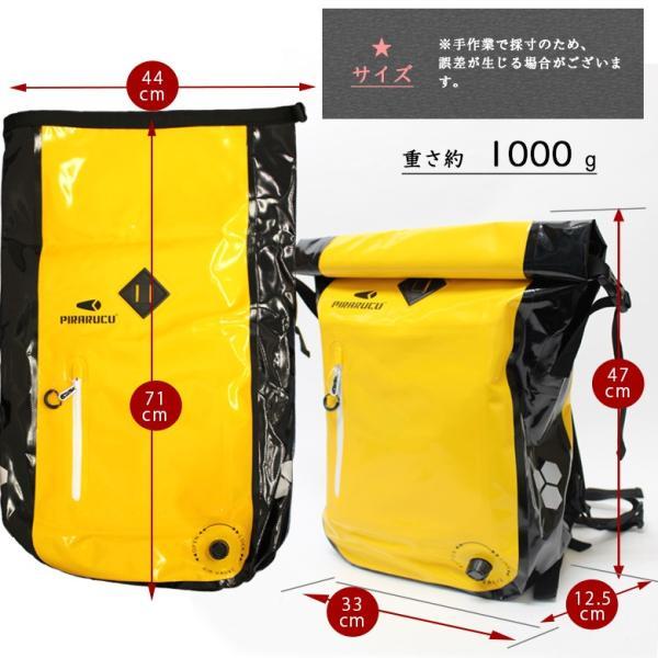 85eb083f2700 ... カジメイク piraruku ピラルク 防水バッグ 25L リュック 防水リュック 耐水 バックパック アウトドア キャンピング ツーリング  サイクリング