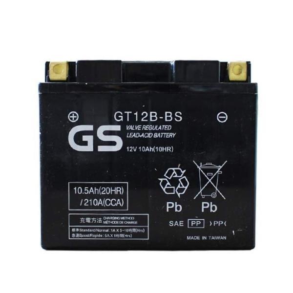 レビューを書いて★送料無料★【あすつく】保証/初期充電済 台湾 GS バッテリー GT12B-BS (YT12B-BS 互換) ドラッグスター400 クラシック(4TR/BC-VH01J)|twintrade|03