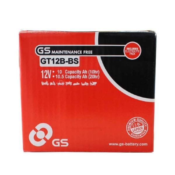 レビューを書いて★送料無料★【あすつく】保証/初期充電済 台湾 GS バッテリー GT12B-BS (YT12B-BS 互換) ドラッグスター400 クラシック(4TR/BC-VH01J)|twintrade|05