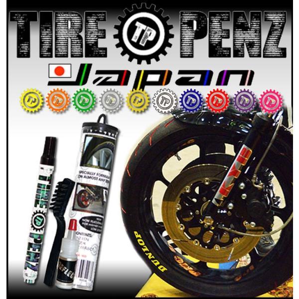タイヤペンズキット 10ml TIREPENZ タイヤゴム専用 ペイントマーカー タイヤペン ペインティング KEMEKOPEN おしゃれ