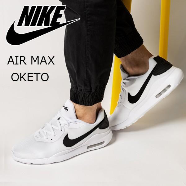 ナイキ エア マックス オケト ホワイトブラック NIKE AIR MAX OKETO メンズ スポーツ カジュアル シューズ 白黒 メッシュ AQ2235-100 2019年夏|twiy