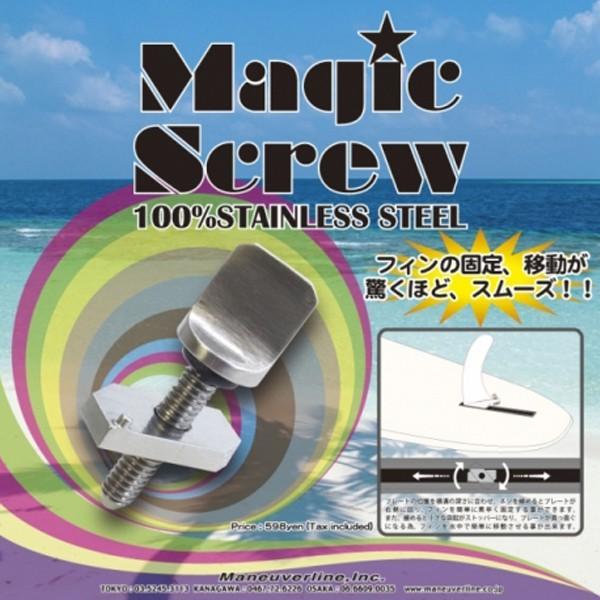 【MAGIC SCREW】 マジックスクリュー ワンタッチロングフィンボルト ロングボード ねじ サーフィン  DM便対応商品!!(代引、日時指定不可)