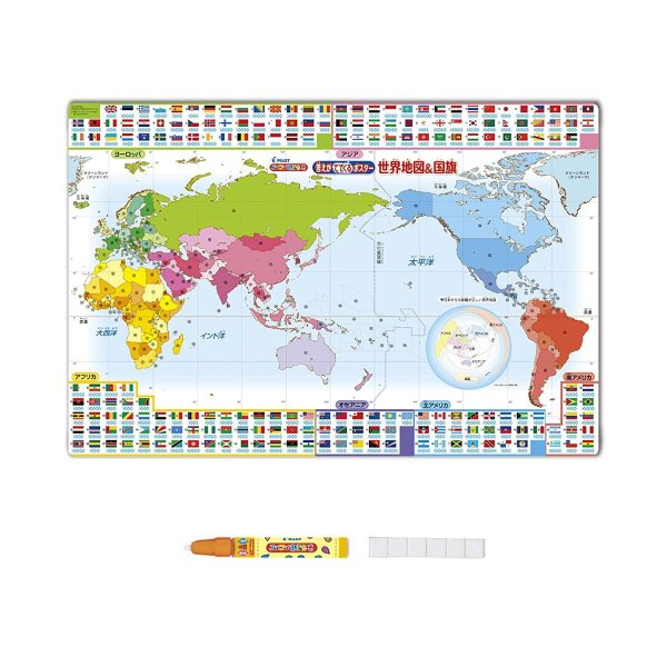 スイスイおえかき 答えがでてくるポスター 世界地図&国旗|twopieces|05