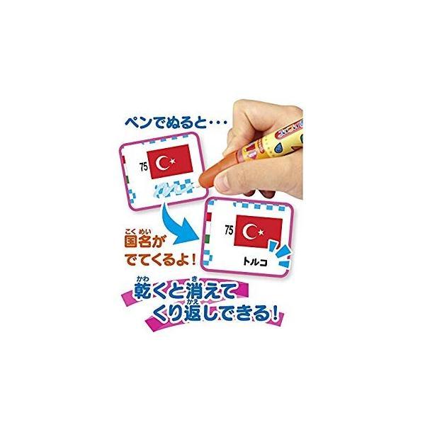 スイスイおえかき 答えがでてくるポスター 世界地図&国旗|twopieces|06