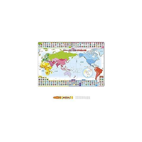 スイスイおえかき 答えがでてくるポスター 世界地図&国旗|twopieces|08