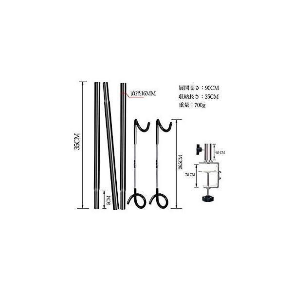 ランタンスタンド テーブルタイプ ランタンポール コンパク ランタンハンガー ランタンフック付き 収納袋付きランタンスタンド (シルバー) twopieces 03