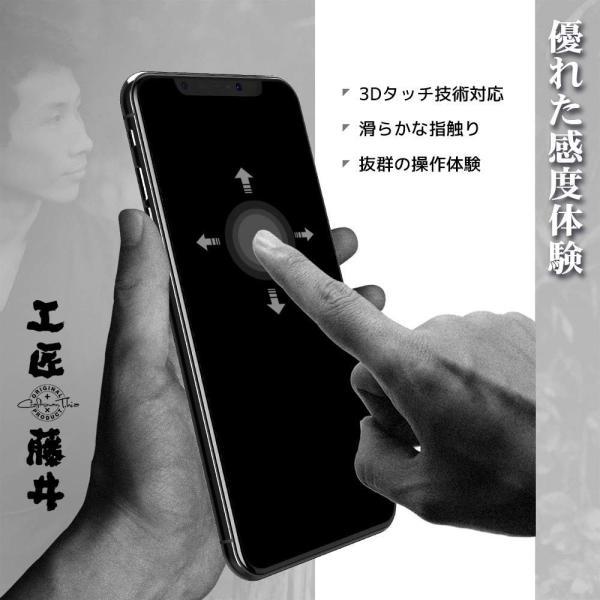 工匠藤井 iphone xs/iphone x 専用 アンチグレアフィルム 『優れたサラサラ感ゲームに最適指紋認証 』 (強化ガラスフィルム|twopieces|05