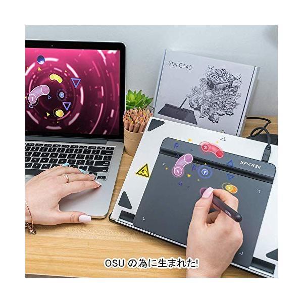 XP-PEN ペンタブレット ペン入力 OSU!専用XP-PENペンタブ お絵描き入門モデル Mサイズ ブラック StarG640|twopieces|02