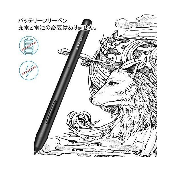 XP-PEN ペンタブレット ペン入力 OSU!専用XP-PENペンタブ お絵描き入門モデル Mサイズ ブラック StarG640|twopieces|07