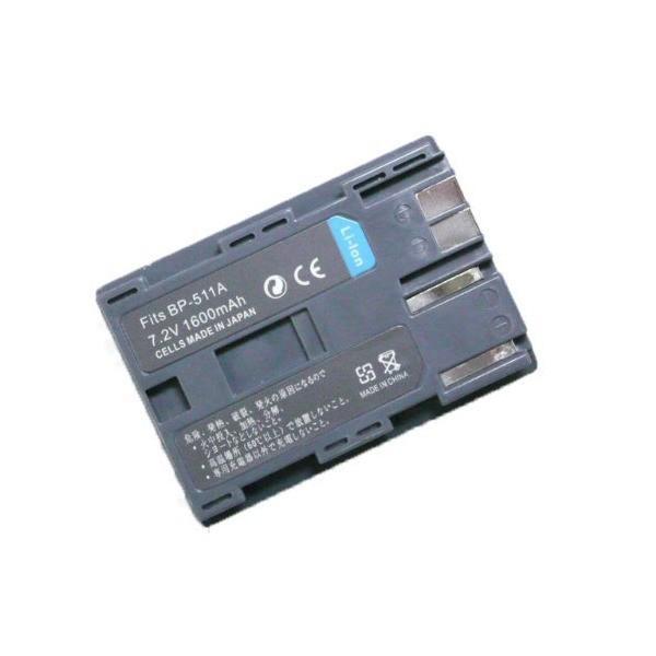 充電器セット 【AC電源】  キャノン BP-511/BP-511A 互換バッテリ- +充電器(純正バッテリ-対応) EOS 50D,KissD 対