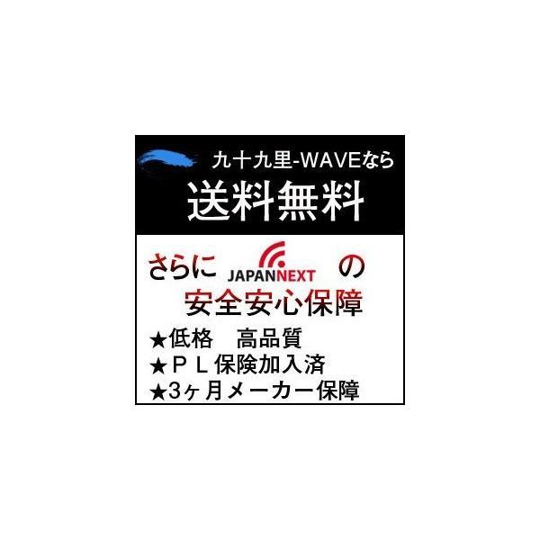 NIKON EN-EL10対応バッテリー ニコン COOLPIX S60/S230/S500/S700/S210等+【充電器セット】【JAPANNE