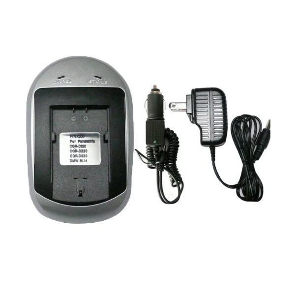 Panasonic DMW-BL14 対応 DMC-LC40 DMC-LC5 対応 (ACアダプタタイプ充電器)