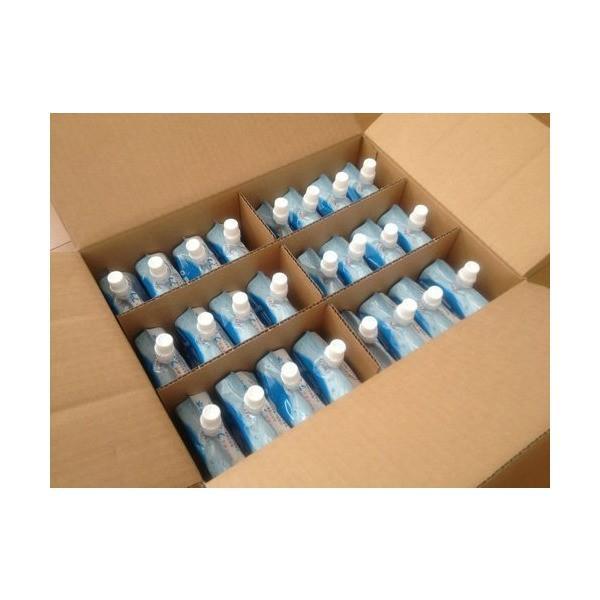 高濃度水素水 美の恵み水素水 アルミパウチ 立山連峰天然水使用 330ml 24本|twosan-store|03