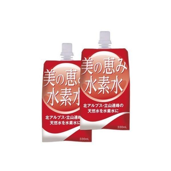 高濃度水素水 美の恵み水素水 アルミパウチ 立山連峰天然水使用 330ml 24本|twosan-store|04