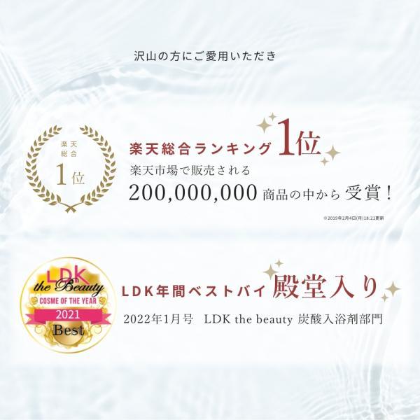 (公式店)入浴剤 BARTH 9錠(炭酸入浴剤 薬用 無添加) twostore 02