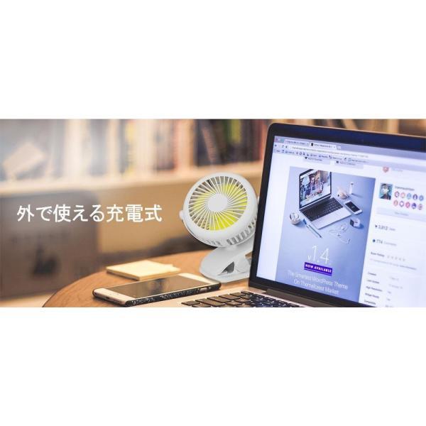 扇風機 卓上 USB扇風機 扇風機 おしゃれ 二重反転ファン 卓上 USBファン 風量3段階調節 360度調整可能 卓上扇風機 静音設計